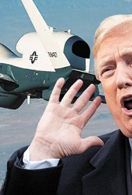 Трамп выходит из ещё одного военного договора