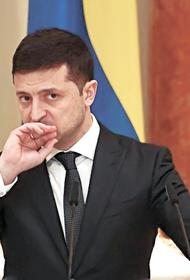 Зеленский готов изменить конституцию из-за Донбасса?