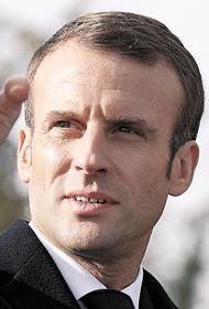 Во Франции предлагают разогнать Евросоюз и объединиться с Германией