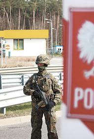 Решится ли Варшава на провокацию в Белоруссии?