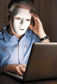 Анонимки не принимаются
