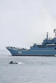 Нужно ли Западу опасаться «Океанского щита»?