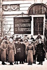 Ученый Юрий Борисёнок: «Белорусская Народная Республика существовала лишь в умах. Можно сравнить ее с нынешней оппозицией»