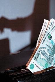 О причинах теневой экономики в России, ее структуре и особенности