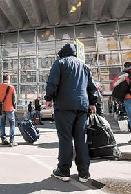 О текущем состоянии международного туризма в зеркале статистики