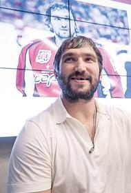 Легенде хоккея Александру Овечкину исполняется 35 лет