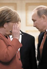 Александр Лосев: о «Северном потоке – 2», падении рубля и элите