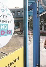 Москвичи стали сдавать больше тестов на коронавирус