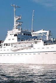 Международный орган по морскому дну (МОМД) может лишить Россию десятков миллиардов долларов