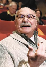 Никите Михалкову исполняется 75 лет