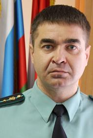 Сергей Неведомский: Этот год войдет в историю службы