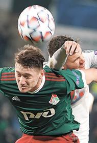 Четыре российских футбольных клуба в первых двух турах еврокубков не одержали ни одной победы