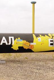 Польша потребовала от «Газпрома» снизить цену на газ