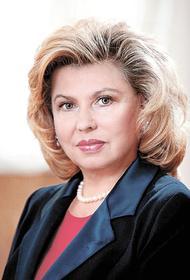 Татьяна Москалькова: о вакцинации и проблемах с тестами на COVID-19