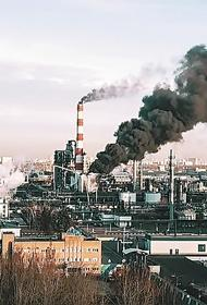 Очистим города, реки и атмосферу