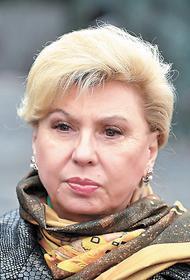 Омбудсмен Татьяна Москалькова оказывает содействие мигрантам