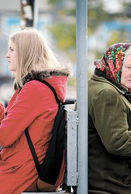 Экономист Ольга Александрова о социальном государстве: даже в 90-е правительству не удавалось проводить такие решения