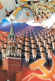 Российская экономика ближе к советской, чем к образцу начала нулевых