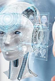В чьих руках будет искусственный интеллект