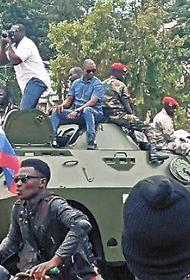 Российская Африка: как отстоять свои интересы на «черном континенте»