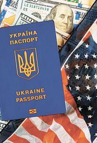 Как ЦРУ завербовало почти половину обучавшихся в США украинских офицеров