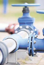 В Германии заканчивается русский газ