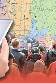 Нюансы российской статистики: реалии жизни в цифре
