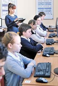 Герман Греф считает советскую модель образования «ненужным барахлом»