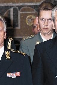 Как начальник генштаба ВС Сербии стал агентом ЦРУ