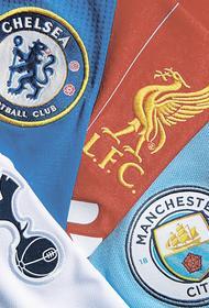 Раскол в европейском футболе: к чему приведет создание Суперлиги