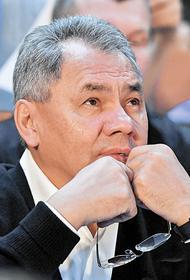Сергей Шойгу, простой советский человек (и писатель)