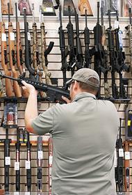 Гражданское оружие: угроза или защита?
