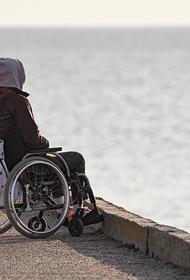 Как государство экономит на детях-инвалидах