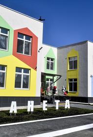 В Мотовилихе построен по нацпроекту новый детский сад