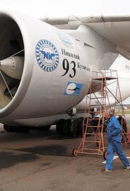 «Роллс-Ройс» опередил Россию в создании лучшего авиадвигателя в мире