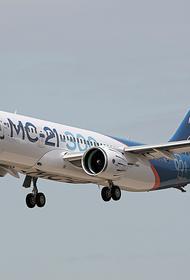 Импортозамещению оборудования самолета МС-21 подлежат более 50 элементов и агрегатов систем