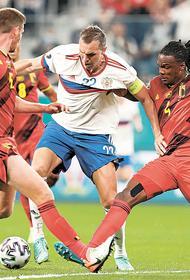 Несмотря на поражение от бельгийцев на Евро-2020, у сборной России по футболу остаются шансы