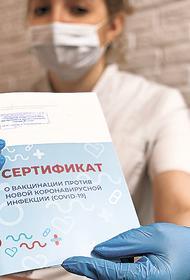 Власти Москвы проводят вакцинацию населения в целях безопасности граждан