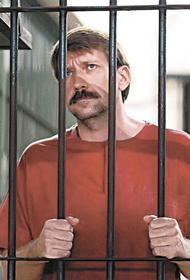 В июле может состояться обмен заключёнными между США и Россией