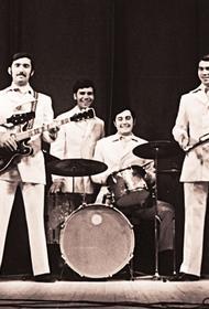 «Веселые ребята» в СССР стали первой популярной рок-группой
