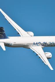 «Я пригласил на авиасалон Илона Маска»: Магомед Толбоев о проведении МАКСа в 2021 году