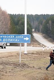 Создание одного рабочего места в ОЭЗ обошлось бюджету России в 10 млн рублей