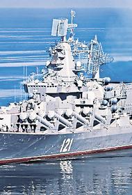 Флот и ВКС России начали военные учения в Чёрном море