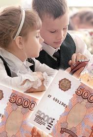 Россияне с детьми получили возможность подать заявления  на несколько новых пособий