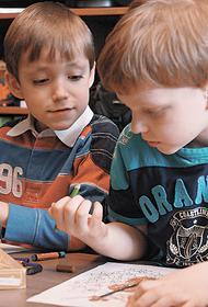 В Семейный кодекс РФ внесены поправки о зачислении братьев и сестёр в школы и детские сады