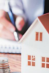 Правительство РФ расширило программу льготной ипотеки для семей с детьми