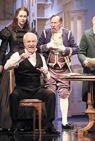 В театре «Ленком» поставили пьесу Островского «Доходное место»