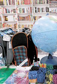 Министерство труда РФ разъяснило порядок получения единовременной выплаты на школьников