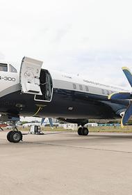 Минпромторг предложил выделить на развитие гражданской авиационной промышленности 1,8 триллиона рублей