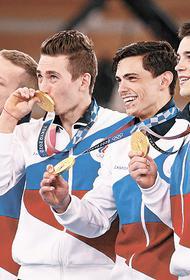 На Олимпиаде в Токио российские спортсмены за сутки завоевали четыре золотые медали